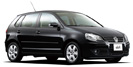 Book a - Volkswagen Polo A/C - with Car Hire in Algarve